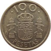 reverse of 100 Pesetas - Juan Carlos I - Denomination 100 (1992) coin with KM# 908 from Spain. Inscription: · 100 · PLVS VLTRA M PESETAS