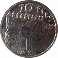 reverse of 10 Pesetas - Juan Carlos I - Seneca (1997) coin with KM# 982 from Spain. Inscription: 10 PTAS 1997
