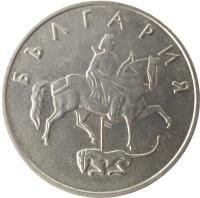 obverse of 50 Stotinki (1999 - 2002) coin with KM# 242 from Bulgaria. Inscription: БЪЛГАРИЯ