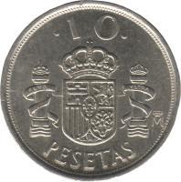 reverse of 10 Pesetas - Juan Carlos I (1998 - 2000) coin with KM# 1012 from Spain. Inscription: · 10 · PESETAS