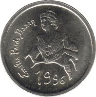obverse of 10 Pesetas - Juan Carlos I - Emilia Pardo Bazán (1996) coin with KM# 961 from Spain. Inscription: Emilia Pardo Bazán 1996