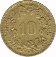 reverse of 10 Rappen (1918 - 1919) coin with KM# 27a from Switzerland. Inscription: 10