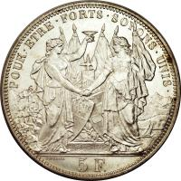 obverse of 5 Francs - Shooting Festival (1876) coin with X# S13 from Switzerland.