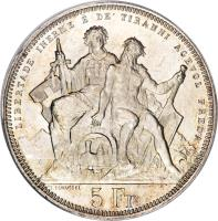 reverse of 5 Francs - Shooting Festival (1883) coin with X# S16 from Switzerland. Inscription: LIBERTADE INERME · DE' TIRANNI AGEVOL PREDA E. DURUSSEL 5 Fr