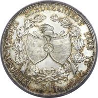 obverse of 5 Francs - Shooting Festival (1869) coin with X# S10 from Switzerland. Inscription: EIDGENOSSISCHES SCHUTZENFEST 1869 IN ZUG 5 FR