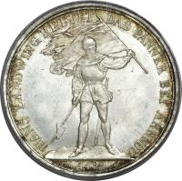 reverse of 5 Francs - Shooting Festival (1869) coin with X# S10 from Switzerland. Inscription: HANS LANDWING KETTET DAS DANNER BEI ARBEDO 1422
