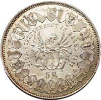 reverse of 5 Francs - Shooting Festival (1879) coin with X# S14 from Switzerland. Inscription: EIDG. SCHÜTZENFEST IN BASEL 1879