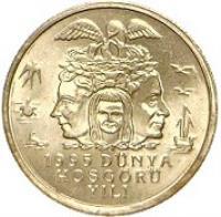 obverse of 25 Bin Lira - Environmental Protection (1995) coin with KM# 1043 from Turkey. Inscription: 1995 DÜNYA HOŞGÖRÜ YILI