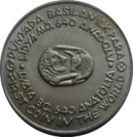 obverse of 500 Lira - Lydia: First Coin In The World (1983) coin with KM# 957 from Turkey. Inscription: DÜNYADA BASILAN İLK PARA LİDYA MÖ. 640 ANADOLU LYDİA BC. 640 ANATOLİA FIRST COIN IN THE WORLD