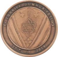 obverse of 20 Lira - Traditional Turkish Handcrafts (2010) coin from Turkey. Inscription: TÜRKİYE CUMHURİYETİ 20 TL 2010