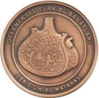 reverse of 20 Lira - Traditional Turkish Handcrafts (2010) coin from Turkey. Inscription: GELENEKSEL TÜRK EL SANATLARI DERİCİLİK-SU MATARASI