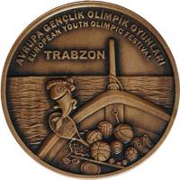 obverse of 20 Lira - Youth Olympic Festival (2011) coin with KM# 1272 from Turkey. Inscription: AVRUPA GENÇLİK OLİMPİK OYUNLARI EUROPEAN YOUTH OLIMPIC FESTIVAL TRABZON