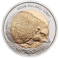 obverse of 1 Lira - Long-eared Hedgehog (2014) coin from Turkey. Inscription: UZUM KULAKLI KİRPİ