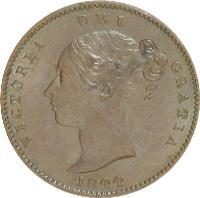obverse of 1/3 Farthing - Victoria - 1'st Portrait (1844) coin with KM# 743 from United Kingdom. Inscription: VICTORIA DEI GRATIA 1844