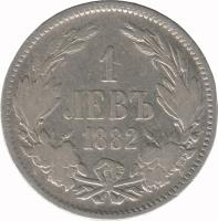 reverse of 1 Lev - Alexander I (1882) coin with KM# 4 from Bulgaria. Inscription: 1 ЛЕВБ 1882