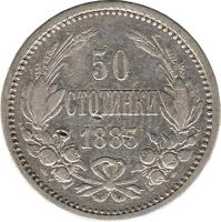 reverse of 50 Stotinki - Alexander I (1883) coin with KM# 6 from Bulgaria. Inscription: 50 CTOTИHKИ 1883