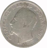 obverse of 1 Lev - Ferdinand I (1891) coin with KM# 13 from Bulgaria. Inscription: ФЕРДИНАНДЪ I.KHЯЗВ БЪЛГAPCKИЙ