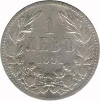 reverse of 1 Lev - Ferdinand I (1891) coin with KM# 13 from Bulgaria. Inscription: 1 ЛEBЪ 1891