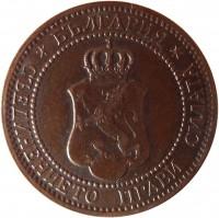 obverse of 2 Stotinki - Ferdinand I (1901 - 1912) coin with KM# 23 from Bulgaria. Inscription: БЪЛГАРИЯ * CЪEДИНЕНИЕТО ПРАВИ СИДАТ *