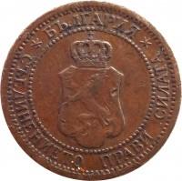 obverse of 1 Stotinka - Ferdinand I (1901 - 1912) coin with KM# 22 from Bulgaria. Inscription: БЪЛГАРИЯ СЪЕДИНЕНИЕТО ПРАВИ СИЛАТА