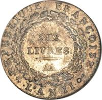 reverse of 6 Livres (1793) coin with KM# 624 from France. Inscription: · REPUBLIQUE FRANÇOISE · · L'AN II · SIX LIVRES. A