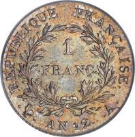 reverse of 1 Franc - Napoleon I (1802 - 1803) coin with KM# 649 from France. Inscription: RÉPUBLIQUE FRANÇAISE. 1 FRANC. . . AN 12. .A.