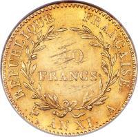 reverse of 40 Francs - Napoleon I (1802 - 1803) coin with KM# 652 from France. Inscription: RÉPUBLIQUE FRANÇAISE. 40 FRANCS. . . AN XI. .A.