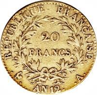 reverse of 20 Francs - Napoleon I (1802 - 1803) coin with KM# 651 from France. Inscription: RÉPUBLIQUE FRANÇAISE. 20 FRANCS. . . AN 12. .A.