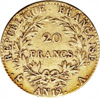 reverse of 20 Francs - Napoleon I (1802 - 1803) coin with KM# 651 from France. Inscription: RÉPUBLIQUE FRANÇAISE. 20 FRANCS. . . AN 12. .A.