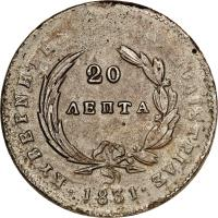 reverse of 20 Lepta - Ioannis Kapodistrias (1831) coin with KM# 11 from Greece.