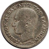 obverse of 20 Lepta - George I (1874 - 1883) coin with KM# 44 from Greece. Inscription: ΓΕΩΠΓΙΟΣ Α! ΒΑΣΙΛΕΥΣ ΤΩΝ ΕΛΛΗΝΩΝ ΒΑΡΡΕ