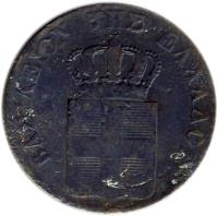 obverse of 10 Lepta - Otto (1844 - 1846) coin with KM# 25 from Greece.