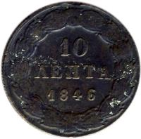 reverse of 10 Lepta - Otto (1844 - 1846) coin with KM# 25 from Greece.
