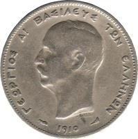 obverse of 1 Drachme - George I (1910 - 1911) coin with KM# 60 from Greece. Inscription: ΓΕΩΡΓΙΟΣ ΑΙ ΒΑΣΙΛΕΥΣ ΤΩΝ ΕΛΛΗΝΩΝ