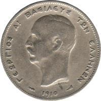 obverse of 1 Drachme - George I (1910 - 1911) coin with KM# 60 from Greece. Inscription: ΓΕΩΡΓΙΟΣ ΑΙ ΒΑΣΙΛΕΥΣ ΤΩΝ ΕΛΛΗΝΩΝ