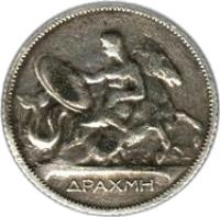 reverse of 1 Drachme - George I (1910 - 1911) coin with KM# 60 from Greece. Inscription: ΔΡΑΧΜΗ