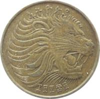 obverse of 10 Santeem (1977 - 2012) coin with KM# 45 from Ethiopia. Inscription: ኢትዮጵያ ፲፱፻፷፱