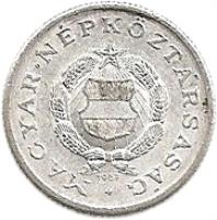 obverse of 1 Forint - Set Issue (1966 - 1967) coin with KM# 555a from Hungary.