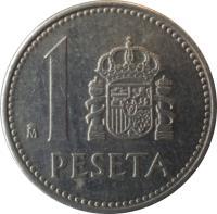 reverse of 1 Peseta - Juan Carlos I (1982 - 1989) coin with KM# 821 from Spain. Inscription: 1 PESETA PLUS ULTRA M