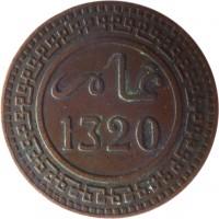 obverse of 10 Mazunas - Abdelaziz (1903 - 1905) coin with Y# 17 from Morocco. Inscription: 1320