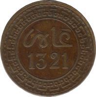 obverse of 5 Mazunas - Abdelaziz (1903 - 1904) coin with Y# 16 from Morocco. Inscription: عام 1321