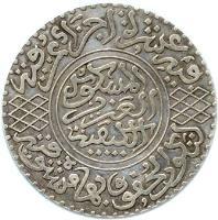 obverse of 5 Dirhams - Abdelaziz (1903 - 1905) coin with Y# 21 from Morocco.