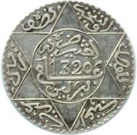 reverse of 5 Dirhams - Abdelaziz (1903 - 1905) coin with Y# 21 from Morocco.