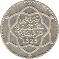obverse of 10 Dirhams - Abd al-Hafid (1911) coin with Y# 25 from Morocco. Inscription: 1329