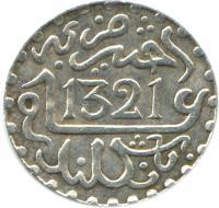 obverse of 1/2 Dirham - Abdelaziz (1903) coin with Y# 18 from Morocco. Inscription: 1321