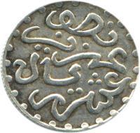reverse of 1/2 Dirham - Abdelaziz (1903) coin with Y# 18 from Morocco.