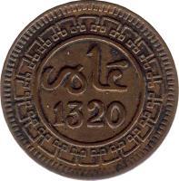 obverse of 1 Muzuna - Abdelaziz (1903) coin with Y# 14 from Morocco. Inscription: 1321