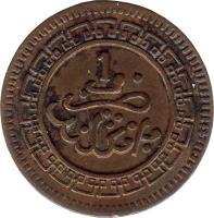 reverse of 1 Muzuna - Abdelaziz (1903) coin with Y# 14 from Morocco. Inscription: 1