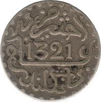 obverse of 1 Dirham - Abdelaziz (1903) coin with Y# 19 from Morocco. Inscription: 1321