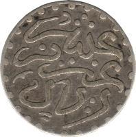 reverse of 1 Dirham - Abdelaziz (1903) coin with Y# 19 from Morocco.